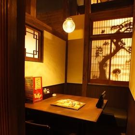 Toriyakojiromatsuyamatanimachiten image