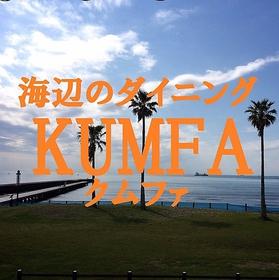 KUMUFUA image