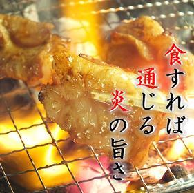 Sumibiyakiniku Toshi Hiroten image