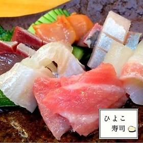 Hiyoko Sushi image
