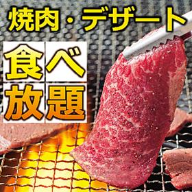 Stamina太郎宫崎店 image