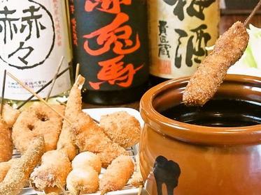 Matsumotokushikatsu Yumeya image