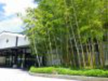 越前竹人形の里 集雀 image