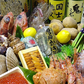 Izakaya Shishito image