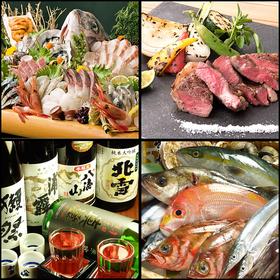 Nihonkaishoya Asutotsuten image