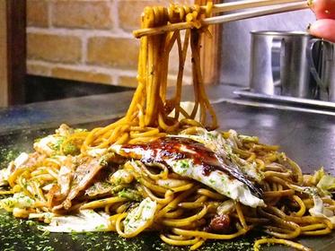 Fujiya Okonomiyaki Honten image