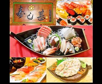 Sushijin image