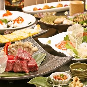 Sosakuteppanyaki Takenoiori image