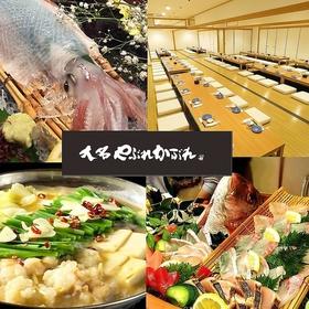 Daimyo Yaburekabure Ohashiten image
