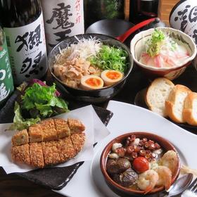 wa dining sakurambo image