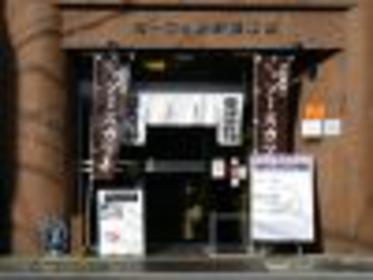 ヨーロッパ軒 総本店 image