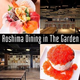 Aoshima Dining in The Garden image