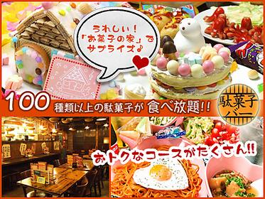 Kamatadagashiba image