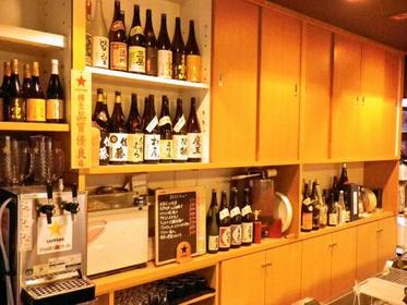 Izakaya Yoiyoi image