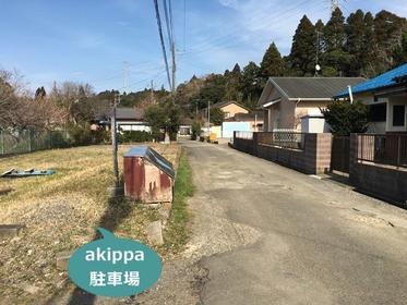【予約制】akippa 御宿町上布施駐車場 image