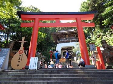 Enoshima Shrine image