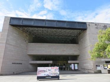 후쿠야마 구사도센겐 뮤지엄(히로시마 현립 역사 박물관) image