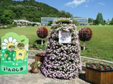 因島フラワーセンター image