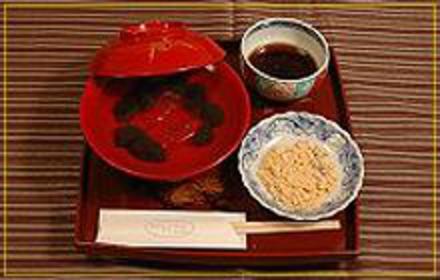 Kanmidokoro Totoan image