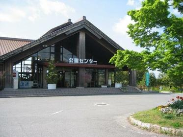 广岛县立中央森林公园 image