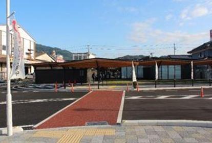 Roadside Station Bingo Fuchu image