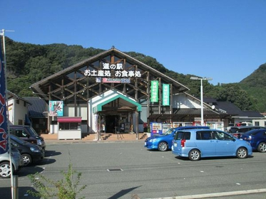 Roadside Station Yu-Yu Salon Toujo image