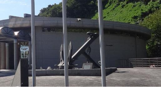 Mutsu Memorial Museum image
