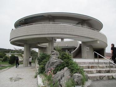 Akiyoshidai Karst Observatory image