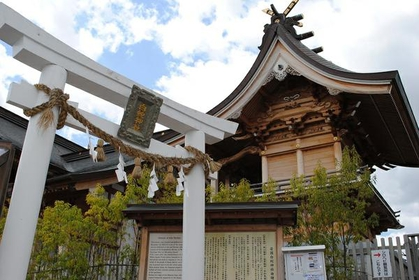 Iwakuni Shirohebi Shrine image