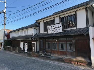 Kaneko Misuzu Memorial Museum image