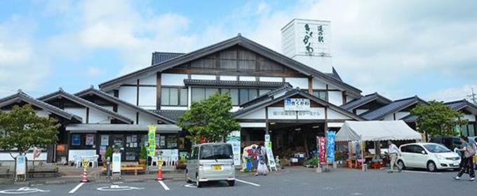 道路休息站 菊川 image