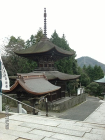 花冈八幡宫 image
