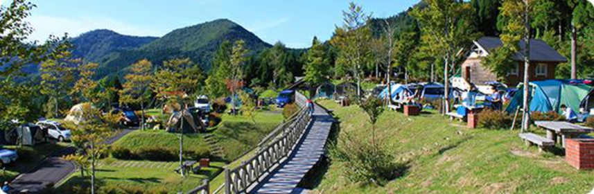 Wakasa Hyonosen Camp Ground image