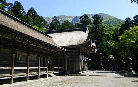 Ogamiyama Shrine Okunomiya image