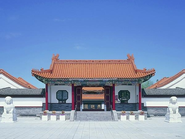 中国庭园 燕赵园 image