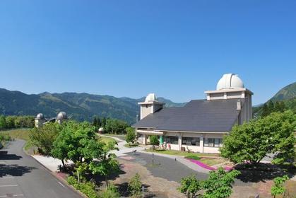 Tottori Saji Astro Park image