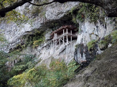 Mitokusan Sanbutsuji Temple Nageiredo Hall image