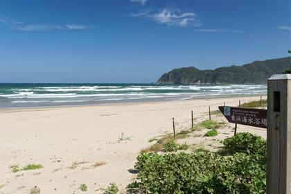 Higashihama Beach image