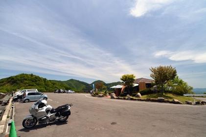 Kimendai Lookout Rest Area image