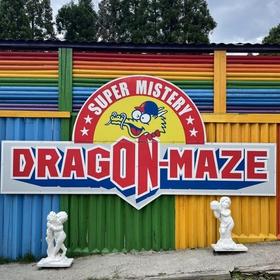 """Hidamari-no-Oka Large Maze """"Dragon Maze"""""" image"