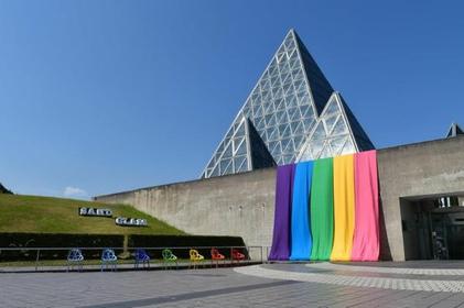仁摩砂博物馆 image