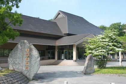 岛根县立三瓶自然馆Sahimel image