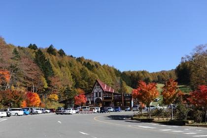 高原の駅 丸沼 image