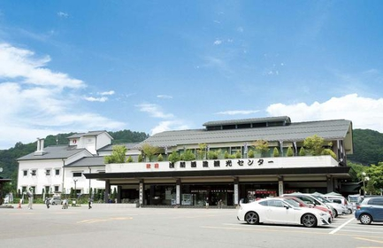 Asama-shuzo Brewery's Direct Sales Outlet image