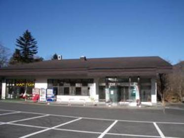 Akagi Park Visitor Center image