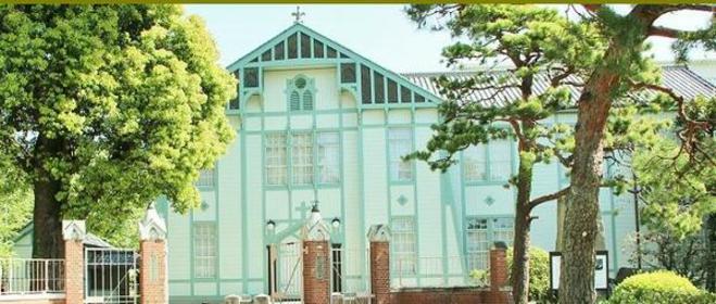 군마대학 공학부 동창기념회관 image