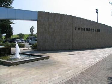 伊势崎市民之森公园 image