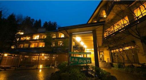 旅館谷川 image