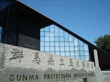 군마 현립 역사 박물관 image