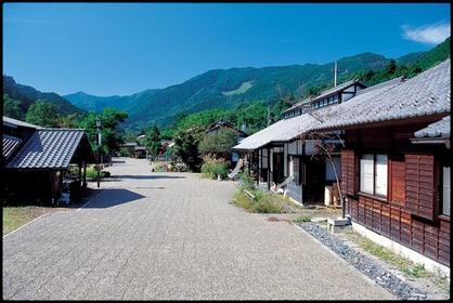 土与火之乡公园 image